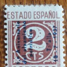 Sellos: SELLO/VIÑETA GUERRA CIVIL MH. (FOTOGRAFÍA REAL). Lote 191897095