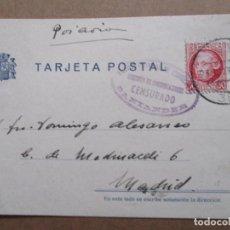 Sellos: TARJETA CIRCULADA 1936 DE SANTANDER A MADRID CENSURA FRENTE POPULAR DE IZQUIERDAS . Lote 191903133