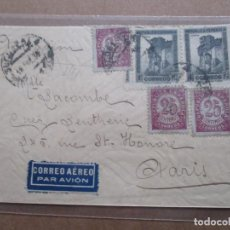 Sellos: CIRCULADA 1939 DE MADRID A PARIS FRANCIA . Lote 191913161