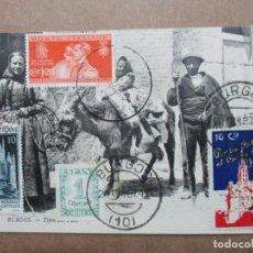 Sellos: TARJETA POSTAL CON SELLO LOCAL Y MATASELLO 1937 BURGOS. Lote 191917013