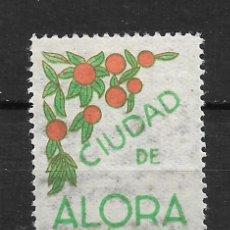 Sellos: ESPAÑA - GUERRA CIVIL - ALORA MALAGA * - 15/24. Lote 191921195