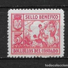 Sellos: ESPAÑA - GUERRA CIVIL - BOLLULLOS DEL CONDADO * - 15/24. Lote 191921350