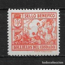 Sellos: ESPAÑA - GUERRA CIVIL - BOLLULLOS DEL CONDADO * - 15/24. Lote 191921426