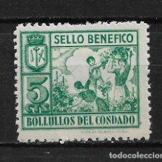 Sellos: ESPAÑA - GUERRA CIVIL - BOLLULLOS DEL CONDADO * - 15/24. Lote 191921588