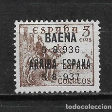 Sellos: ESPAÑA - GUERRA CIVIL - BAENA * - 15/24. Lote 191921815