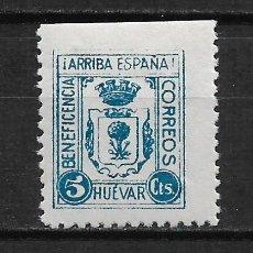 Sellos: ESPAÑA - GUERRA CIVIL - HUEVAR BENEFICENCIA * - 15/24. Lote 191922353
