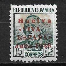 Sellos: ESPAÑA - GUERRA CIVIL - HUELVA VIVA ESPAÑA * - 15/24. Lote 191923297