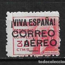 Sellos: ESPAÑA - GUERRA CIVIL - BURGOS VIVA ESPAÑA CORREO AEREO * - 15/24. Lote 191923531