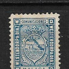 Sellos: ESPAÑA - GUERRA CIVIL - MALAGA COMUNICACIONES * - 15/24. Lote 191925192