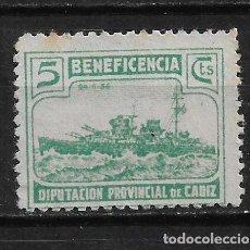 Sellos: ESPAÑA - GUERRA CIVIL - CADIZ BENEFICENCIA * - 15/24. Lote 191925552