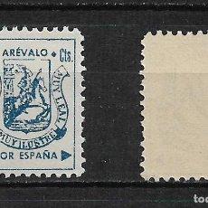 Sellos: ESPAÑA - GUERRA CIVIL - AREVALO POR ESPAÑA ** - 15/25. Lote 191931352