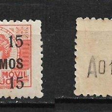 Sellos: ESPAÑA - GUERRA CIVIL - ESPECIAL MOVIL SOBRECARGA 15 CTS ** - 15/25. Lote 191931545
