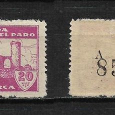 Sellos: ESPAÑA - GUERRA CIVIL - MALLORCA CRUZADA CONTRA EL PARO 20 CTS * - 15/25. Lote 191931651