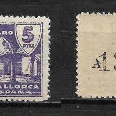 Sellos: ESPAÑA - GUERRA CIVIL - MALLORCA CRUZADA CONTRA EL PARO 5 PTS * - 15/25. Lote 191931923