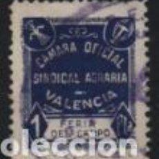 Selos: VALENCIA, 1 PTA. CAMARA OFICIAL SINDICAL AGRARIA, VER FOTO. Lote 191955252