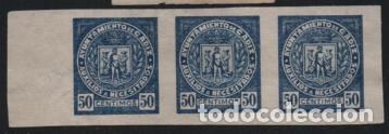 CADIZ, 50 CTS. TRIO SIN DENTAR, ALLEPUZ Nº 33, SIN GOMA, VER FOTO (Sellos - España - Guerra Civil - De 1.936 a 1.939 - Usados)