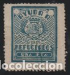 MADRID, 1 PTA, AYUDA A REFUGIADOS, VER FOTO (Sellos - España - Guerra Civil - De 1.936 a 1.939 - Usados)