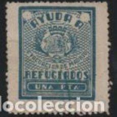 Sellos: MADRID, 1 PTA, AYUDA A REFUGIADOS, VER FOTO. Lote 191955660