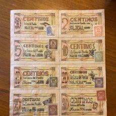 Sellos: NAJERA LOGROÑO GUERRA CIVIL CUPONES VALES CON SELLOS. Lote 192093482