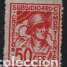 Sellos: CASTELLON, 50 CTS, SUBSIDIO PRO COMBATIENTE, VER FOTO. Lote 192177741