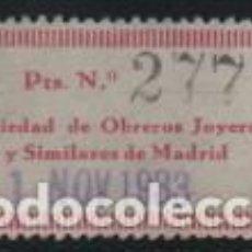 Sellos: MADRID, 1 PTA. SOCIEDAD DE OBREROS JOYEROS Y SIMILARES, VER FOTO. Lote 192178488