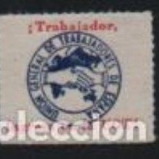 Sellos: VIÑETA.- U.G.T. --TRABAJADOR INGRESA EN LA U,G,T, .NUEVO, VER FOTO. Lote 192178703