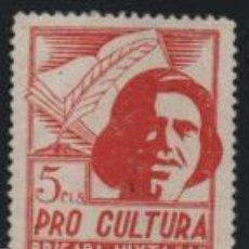 Sellos: VIÑETA. 5 CTS--PRO CULTURA - BRIGADA MIXTA -A- , VER FOTO. Lote 192180226