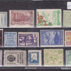 Timbres: AA30- GUERRA CIVIL. LOCALES / BENÉFICOS X 14 VIÑETAS NUEVAS. Lote 192187123