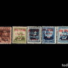 Sellos: ESPAÑA-1937- GUERRA CIVIL - BURGOS - EDIFIL 68/71-73 - MH*/** - NUEVOS - VALOR CATALOGO 140€. Lote 192349195