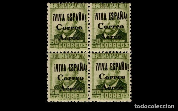 ESPAÑA-1937-GUERRA CIVIL - BURGOS - EDIFIL 71 - MNH** - NUEVOS - BLOQUE 4 - VALOR CATALOGO 75€ (Sellos - España - Guerra Civil - De 1.936 a 1.939 - Nuevos)