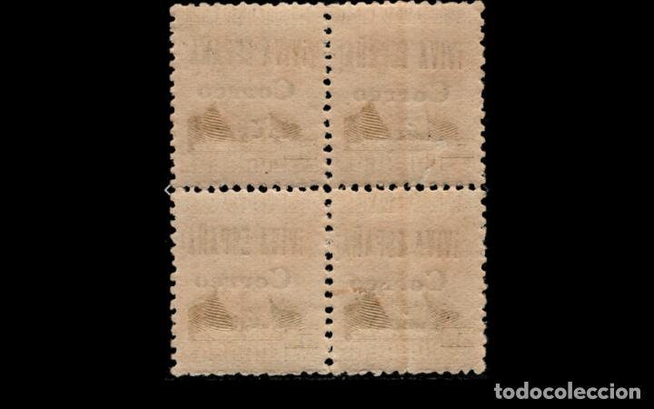 Sellos: ESPAÑA-1937-GUERRA CIVIL - BURGOS - EDIFIL 71 - MNH** - NUEVOS - BLOQUE 4 - VALOR CATALOGO 75€ - Foto 2 - 192349971
