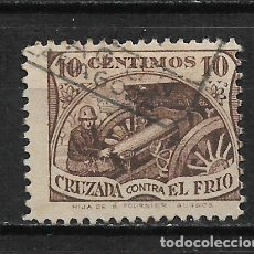 Sellos: ESPAÑA GUERRA CIVIL - CRUZADA CONTRA EL FRIO - 2/3. Lote 192408387
