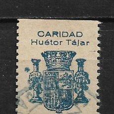 Sellos: ESPAÑA GUERRA CIVIL - HUETOR TAJAR - 2/3. Lote 192408543