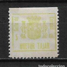 Sellos: ESPAÑA GUERRA CIVIL - HUETOR TAJAR * - 2/3. Lote 192408585