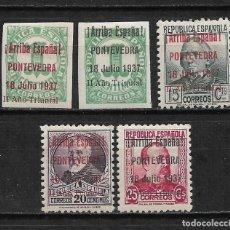 Sellos: ESPAÑA GUERRA CIVIL - PONTEVEDRA * - 2/4. Lote 192408686
