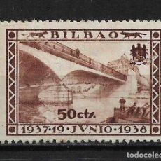 Sellos: ESPAÑA GUERRA CIVIL - BILBAO 50 CTS. * - 2/4. Lote 192408755