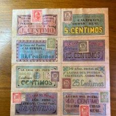 Sellos: CALATRAVA CIUDAD REAL GUERRA CIVIL CUPONES VALES CON SELLOS. Lote 192511653