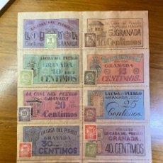 Sellos: GRANADA CASA DEL PUEBLO GUERRA CIVIL VALES CUPONES CON SELLOS. Lote 192511786