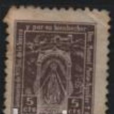 Sellos: CABRA, POR SU BIEN HECHOR. D. MANUEL MORA AGUILAR, VER FOTO. Lote 192617300