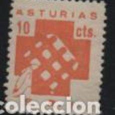 Sellos: ASTURIAS, 10 CTS, S.R.I. SOFIMA Nº 5, NUEVO, VER FOTO. Lote 192617866