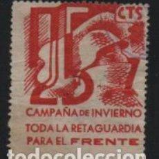 Sellos: VIÑETA,25 CTS-VARIEDAD-LEYENDA EN CASTELLANO-- CAMPAÑA DE INVIERNO.....PARA EL FRENTE, VER FOTO. Lote 192618527
