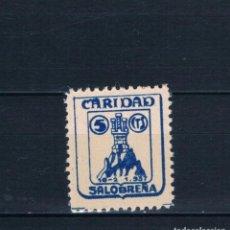 Sellos: GUERRA CIVIL. SELLO LOCAL. CARIDAD SALOBREÑA. 10-2-1937 5 CTS * LOT006 GRANADA. Lote 192641117