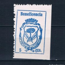 Sellos: GUERRA CIVIL. SELLO BENEFICENCIA VILLA DE MANZANILLA 5 CTS * LOT006 HUELVA. Lote 192641121