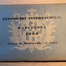 Sellos: CARPETA ORIGINAL 500 VIÑETAS EXPOSICION INTERNACIONAL DE BARCELONA 1929. 3 SERIE. Lote 192655165