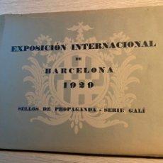 Sellos: CARPETA ORIGINAL VIÑETAS EXPOSICION INTERNACIONAL DE BARCELONA 1929. SERIE GALLI 1000 VIÑETAS. Lote 192665098