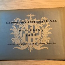 Sellos: INTERNACIONAL DE BARCELONA 1929. SERIE NOGUÉS 500 VIÑETAS. Lote 192665413