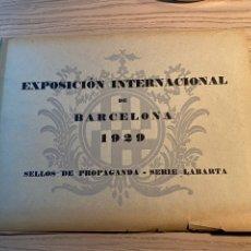 Sellos: INTERNACIONAL DE BARCELONA 1929. SERIE LABARTA 500 VIÑETAS. Lote 192665745