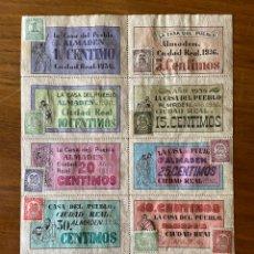 Sellos: ALMADEN CIUDAD REAL GUERRA CIVIL CUPONES VALES CON SELLOS. Lote 192704485