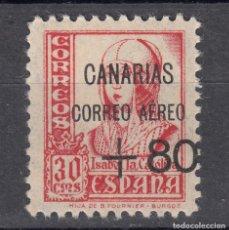 Selos: CANARIAS EDIFIL 28* NUEVO CON CHARNELA. SOBRECARGA (1219). Lote 192790461