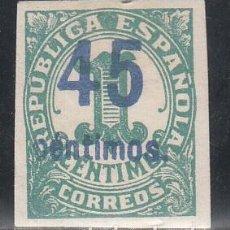 Sellos: ESPAÑA,1938 EDIFIL Nº 742 SHCC, /*/, HABILITACIÓN EN COLOR DIFERENTE, AZUL, SIN DENTAR, . Lote 193035527